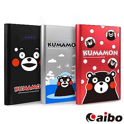 KUMAMON熊本熊 悠閒時光 12000 Plus 輕薄時尚行動電源