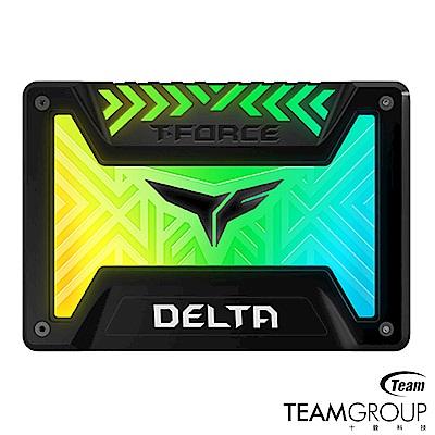 Team十銓 T-FORCE Delte RGB絢麗版 250G 2.5吋 固態硬碟(黑)