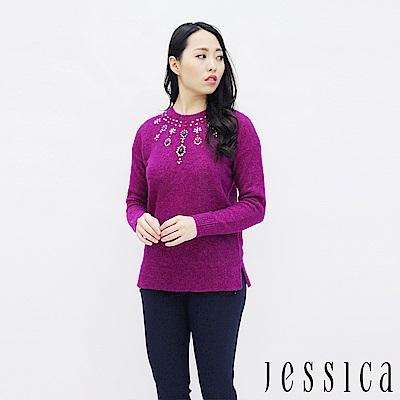 JESSICA-柔美質感珠飾羊毛上衣-紫