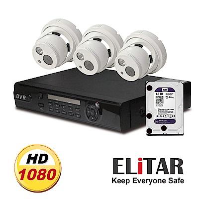 Elitar4路監控主機Sony3鏡頭WD1TB組