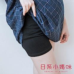 日系小媽咪孕婦裝-孕婦褲~素面彈力包覆安全褲 M-L (共三色)