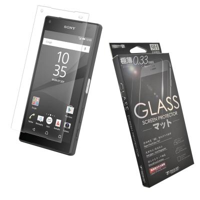 Metal-Slim Sony Xperia Z5 Compac 9H弧邊耐磨鋼...