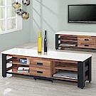 H&D 雙色積層木5尺長櫃 (寬150X深40.5X高47cm)