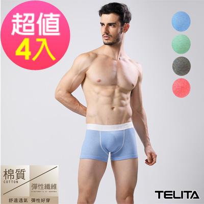 男內褲 素色運動平口褲/四角褲(超值4件組) TELITA