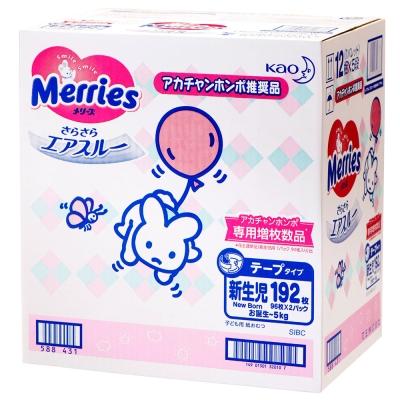 Merries 通路限定紙尿褲 境內彩盒版 NB 96片x2包/箱