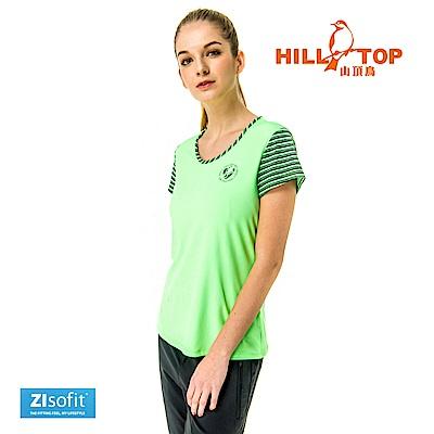 【hilltop山頂鳥】女款吸濕排汗抗UV彈性上衣S04FH4-青蘋果