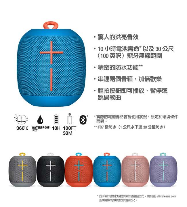 77d85613084405 Ultimate Ears WONDERBOOM 防水無線藍芽喇叭(藍色)特別推薦&優惠 ...