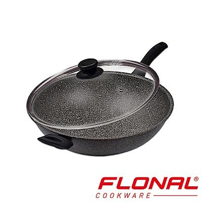 義大利Flonal 石器系列不沾中式炒鍋32cm含鍋蓋