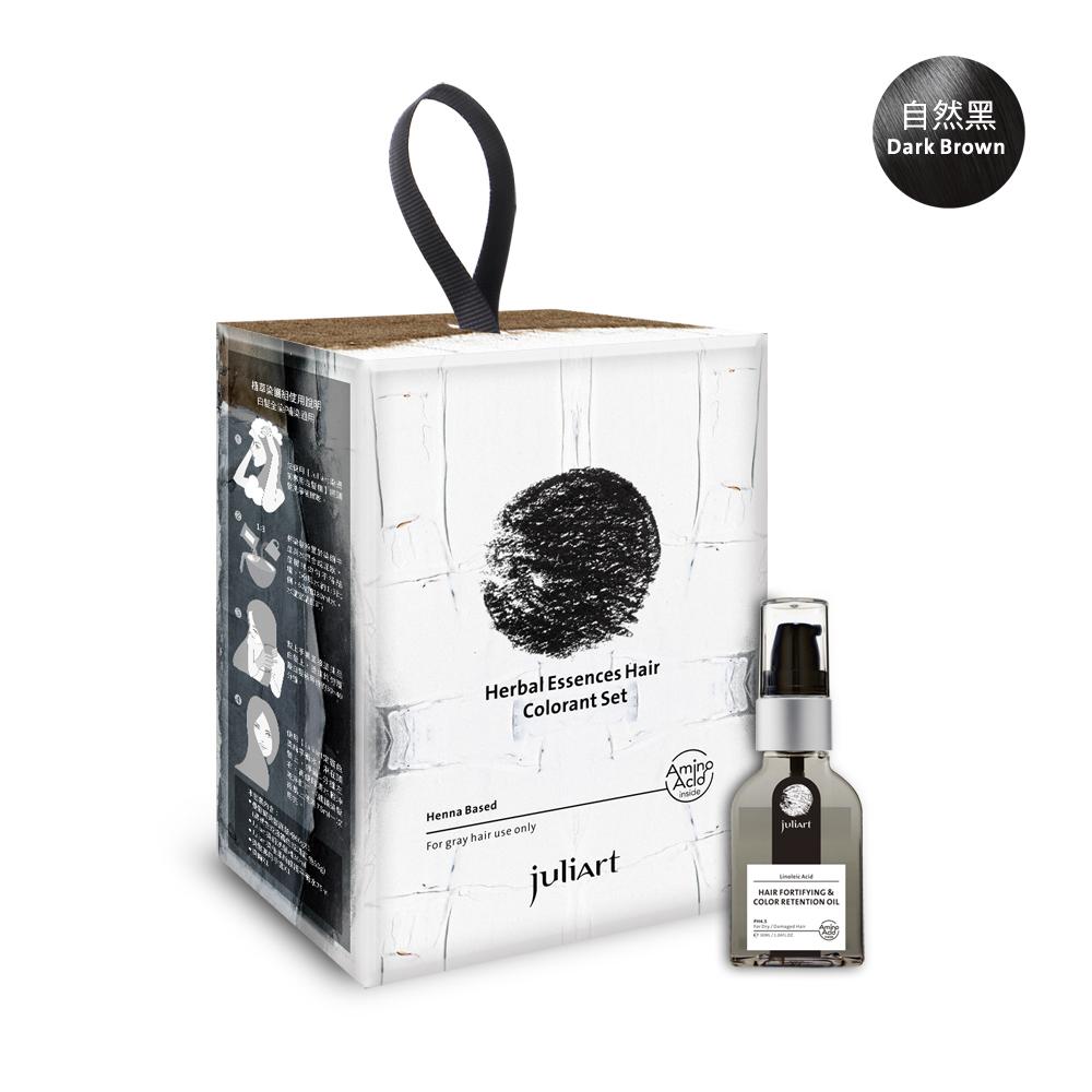 JuliArt 植萃染護組-自然黑(植萃染護組+亞麻健髮護色護髮油)