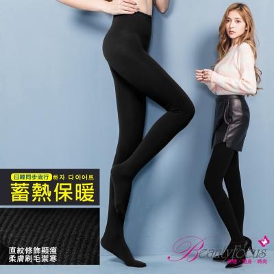 褲襪-直紋顯瘦刷毛保暖褲襪-黑-BeautyFocus