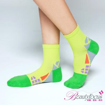BeautyFocus  抗菌透氣專利機能運動壓力襪(螢光黃)