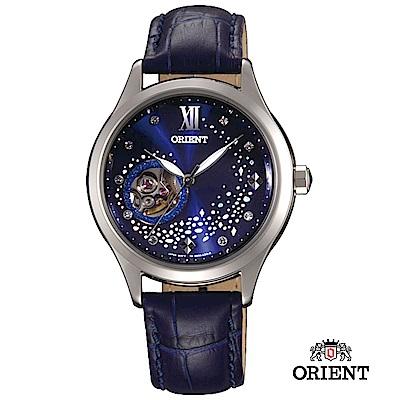 ORIENT 東方錶 HAPPY STREAM系列 藍月奇蹟鏤空機械錶 皮帶款 藍色
