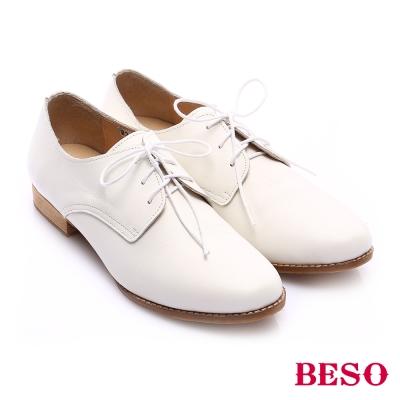 BESO-極簡風格-全真皮綁帶素面尖楦牛津鞋-白