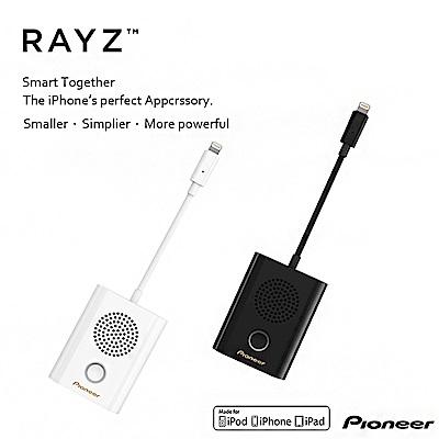 Pioneer Rayz Rally - iPhone會議揚聲器/ 代理商公司貨