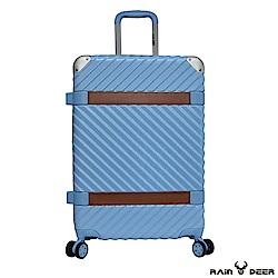 RAIN DEER 賽維亞20吋PC+ABS亮面行李箱-湖水藍