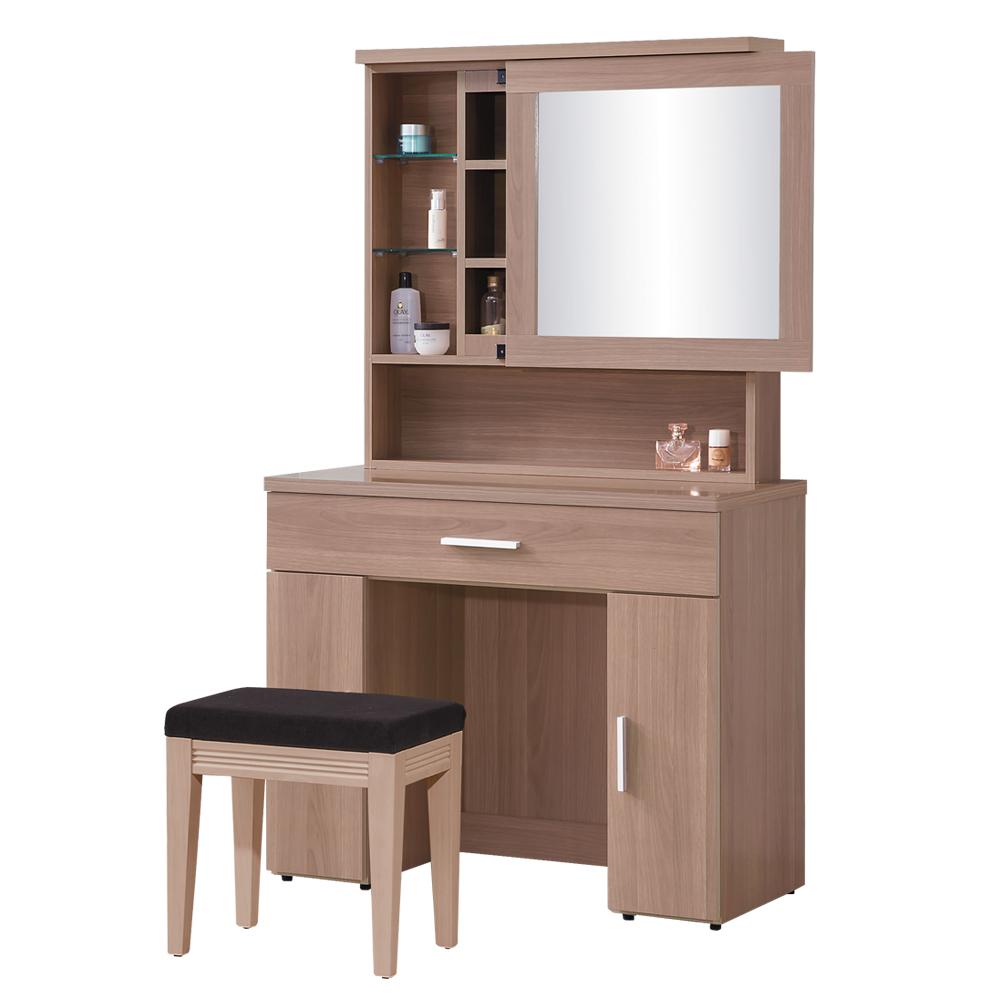 愛比家具 斯諾迪3尺推門化妝台(含椅)