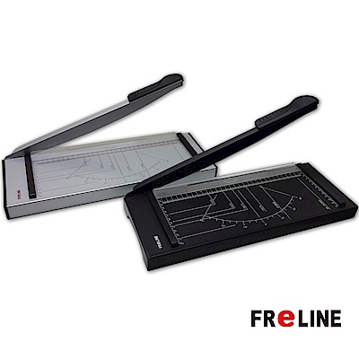 FReLINE A4專業裁紙機FC-600_黑色