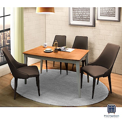 漢妮Hampton凱特四尺實木皮面餐桌椅組-一桌四椅(雙色-卡布奇諾)-120x80x74