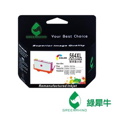 綠犀牛 for HP NO. 564 XL CB 324 WA 紅色高容量環保墨水匣