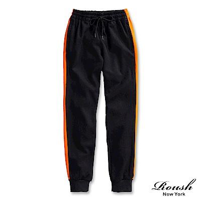 ROUSH 側邊配色高磅數運動束口棉褲 (2色)