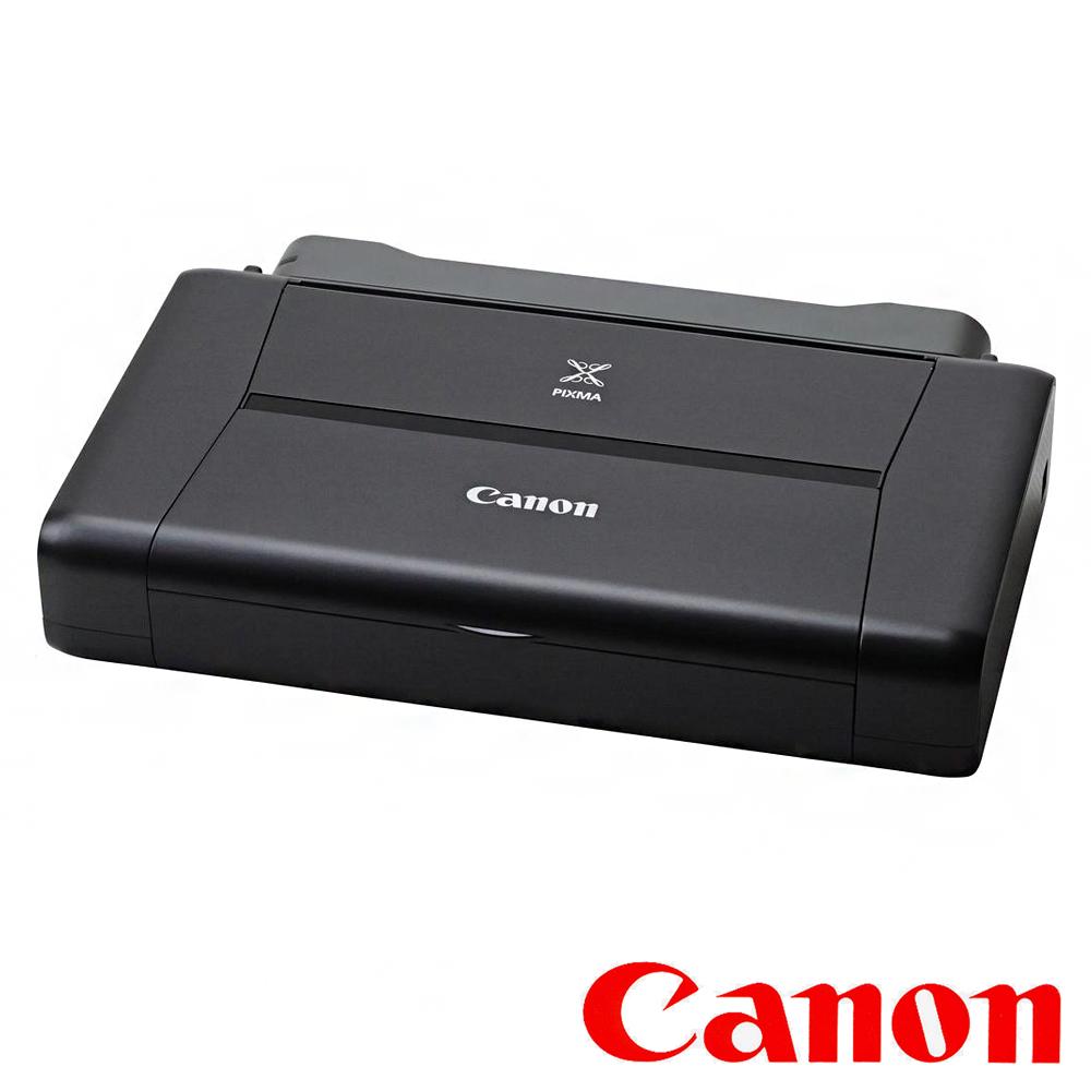 Canon PIXMA iP110B可攜式彩色噴墨印表機含電池組