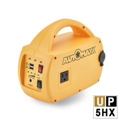 AUTOMAXX DC/AC 專業級手提式行動電源旗艦版 UP-5HX