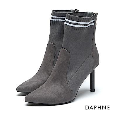 達芙妮DAPHNE 短靴-絨布拼接針織高跟連襪靴-灰