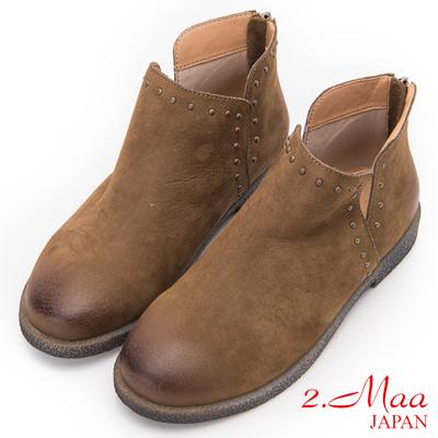2.Maa - 時尚鉚釘磨砂牛皮造型短靴 - 卡其