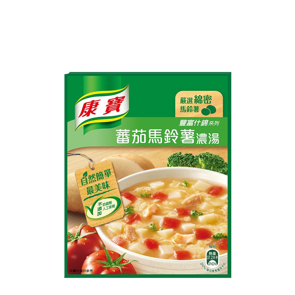 康寶濃湯 自然原味蕃茄馬鈴薯(2入)