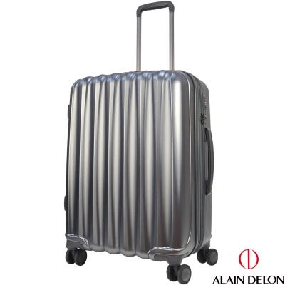 ALAIN DELON 亞蘭德倫 24吋絕色流線系列行李箱(灰)