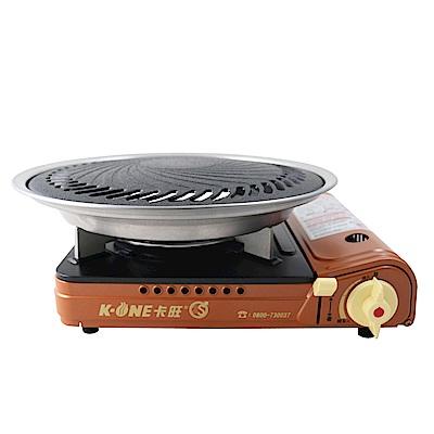 卡旺K1-A001D雙安全卡式爐+K-ONE卡旺超級燒烤盤-K1BQ-007