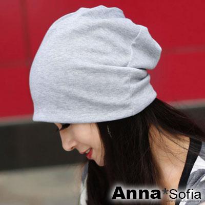 AnnaSofia-旋織中空-多ways套頭毛帽-灰系