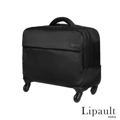 法國時尚Lipault-商務系列行動辦公室拉桿箱-17吋-耀岩黑