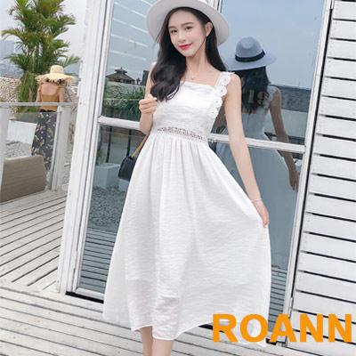 拼接蕾絲後綁帶大擺吊帶洋裝 (白色)-ROANN
