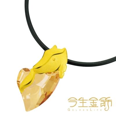 今生金飾 樂情馬墬 時尚黃金墬飾