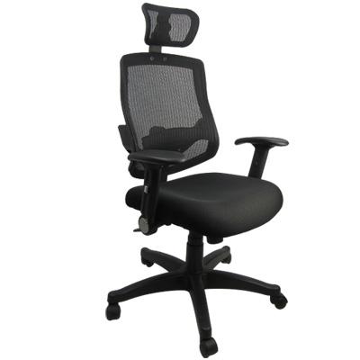 -Design-時尚有型網背辦公椅/電腦椅
