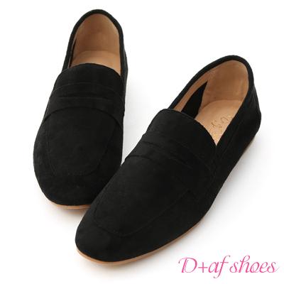 D+AF 自在印象.經典款絨料平底樂福鞋*黑