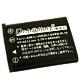 電池王-For-Premier-DM-7365-DS-5370-高容量鋰電池