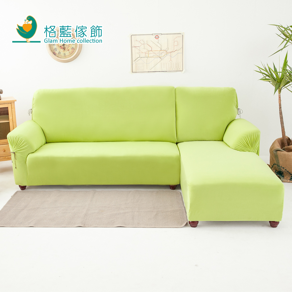 格藍家飾 新時代L型超彈性沙發套右二件式-青草綠