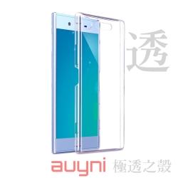auyni極透殼 SONY XA1 PLUS 透明殼 精緻抗刮完美祼機殼(祼機之美)2入