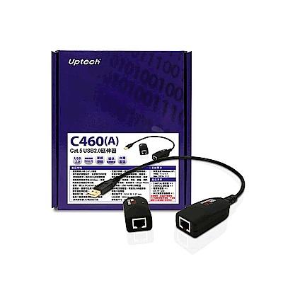 C460(A) Cat.5 USB2.0延伸器