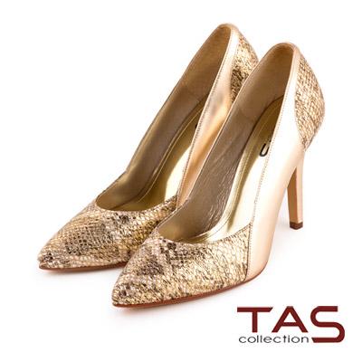 TAS-金屬華麗感蛇紋拼接尖頭高跟鞋-璀璨金