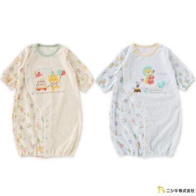Nishiki 日本株式會社 兩穿式淺黃粉藍動物長袖連身衣包屁衣
