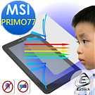 EZstick MSI Primo 77 7吋 平板亮面防藍光螢幕貼 靜電吸附