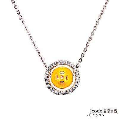 J'code真愛密碼 滾滾錢來黃金/純銀項鍊