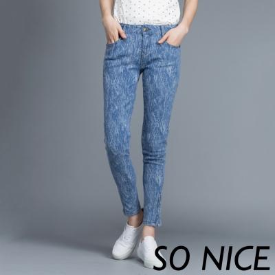 SO NICE立體紋路淺色牛仔褲