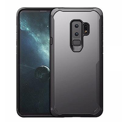 三星 Galaxy S9 Plus Hybrid 防撞邊框透明手機殼