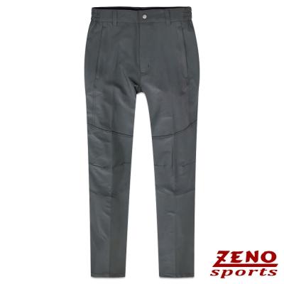 ZENO 抗UV吸排四面彈力休閒褲‧淺灰M~3L