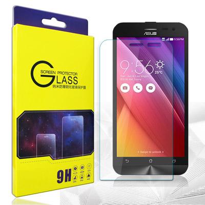 GLA 華碩 ZenFone 2 Laser ZE500KL 5吋 疏水疏油9H...