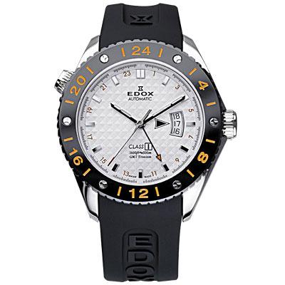 EDOX-Class-1-GMT-兩地時間機械錶-銀白-45mm